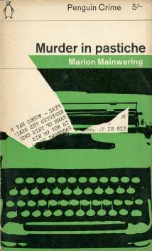 Cover of 1962 Penguin paperback with modernist abstracted illustration by Romek Marber